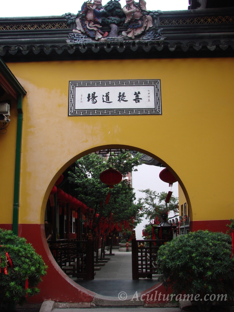 Entrance to Shang Hai Jade Buddha Temple